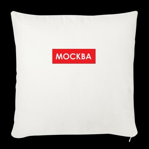 Moskau - Utoka - Sofakissen mit Füllung 44 x 44 cm