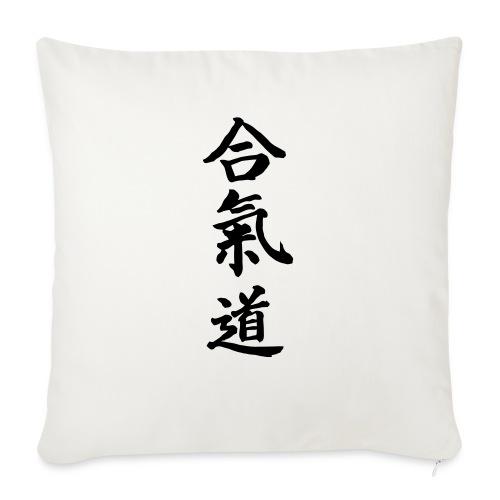 Aikido Kanji - Sofa pillow with filling 45cm x 45cm