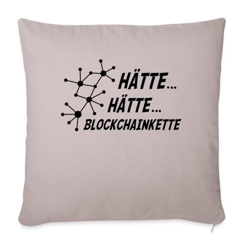 Blockchainkette - Sofakissen mit Füllung 44 x 44 cm