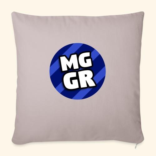 Μαξιλαρι Mggr - Sofa pillow with filling 45cm x 45cm