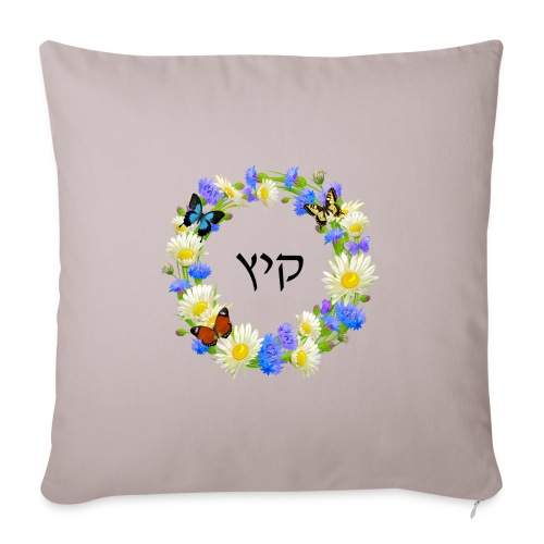 Corona floral verano, hebreo - Cojín de sofá con relleno 44 x 44 cm