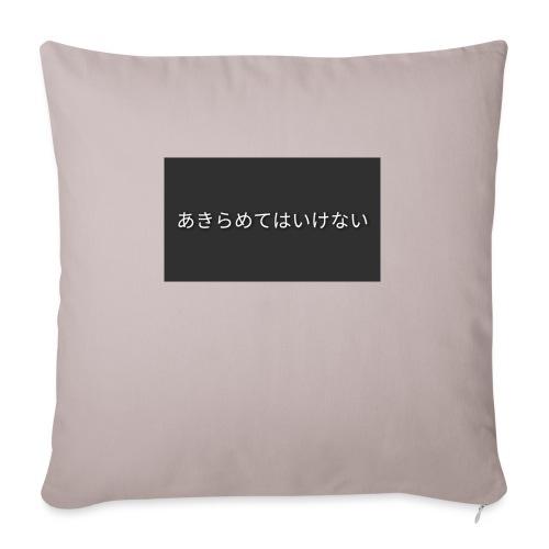Don't give up japanes - Coussin et housse de 45 x 45 cm