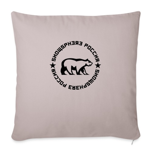 Russia Bear - Sofa pillow with filling 45cm x 45cm