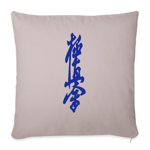 KyokuShin - Bankkussen met vulling 44 x 44 cm