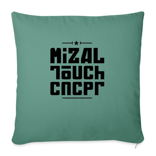 Logo MiZAL Touch Concept - Coussin et housse de 45 x 45 cm
