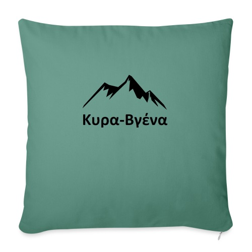 kyra-vgena - Sofa pillow with filling 45cm x 45cm