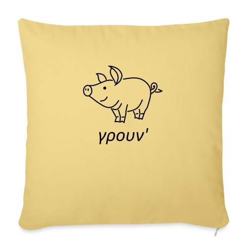 little pig - Sofa pillow with filling 45cm x 45cm