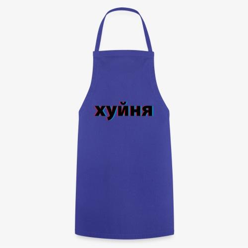 Ch*jnia - Fartuch kuchenny