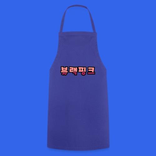 ❤♫#BlackPink in Korean-Hangeul Typography - Cooking Apron