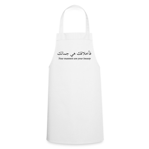 Your Manners Are Your Beauty [Black] - Cooking Apron