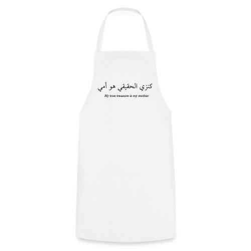 Mother = Treasure [Black] - Cooking Apron