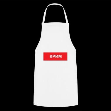 Krym - Utoka - Fartuch kuchenny