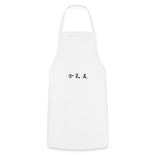 aikido kanji - Förkläde
