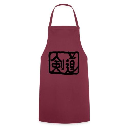 Kendo - Cooking Apron