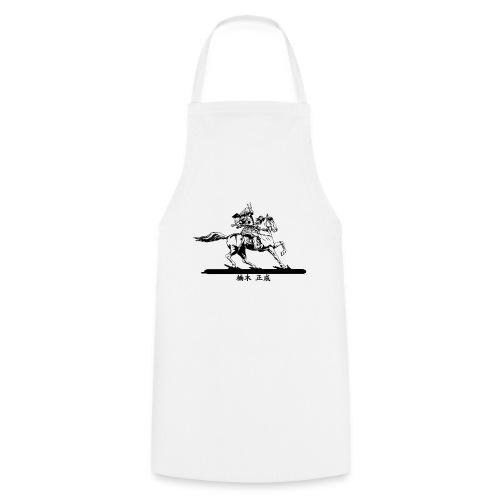 Kusunoki Masashige Black - Tablier de cuisine