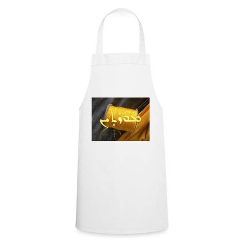 Mortinus Morten Golden Yellow - Cooking Apron