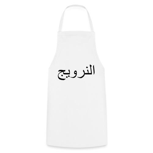 Arabisk Norge - fra Det norske plagg - Kokkeforkle