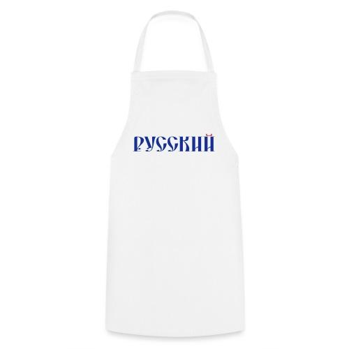 Русский - Kochschürze
