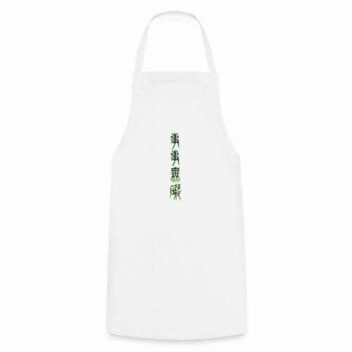 jijimuge 03 - Kochschürze