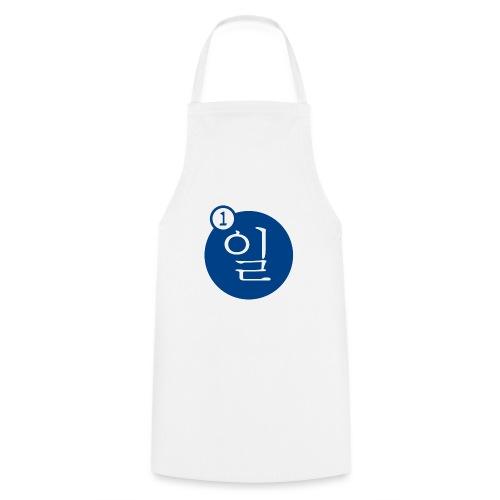 Uno en coreano - Delantal de cocina