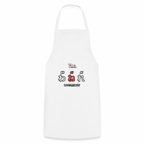 PIÙ SIMILI - Grembiule da cucina
