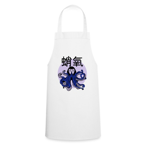 Octopus Oxygen - Cooking Apron