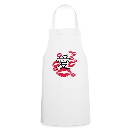 Hot Lips Japanese Love - Cooking Apron