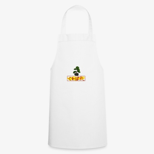 Bonsai boi - Cooking Apron
