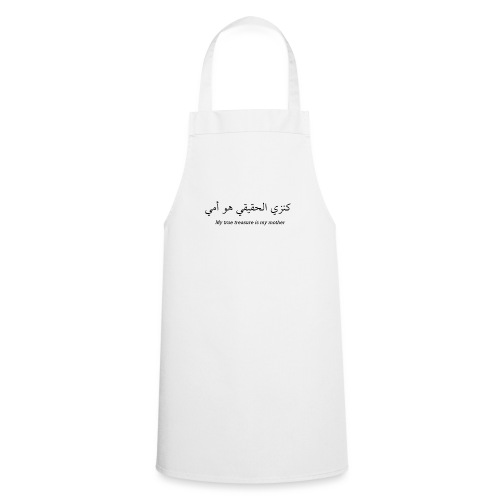 Mother = Treasure [Black] - Cooking Apron