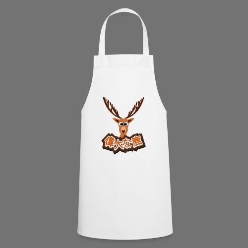 Stor hjorte (japansk 偉大 な 鹿) - Forklæde