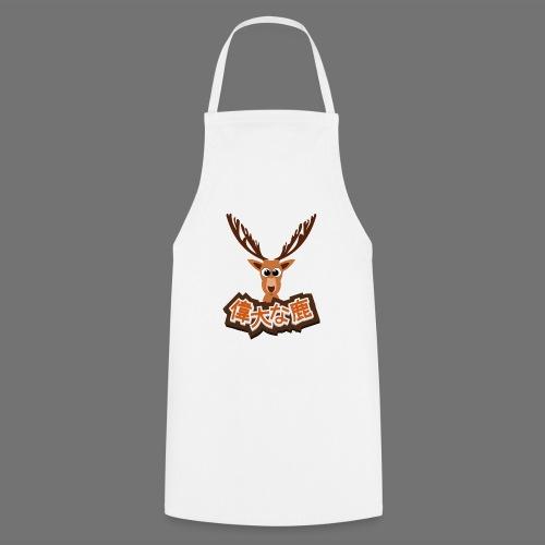 Suuri hirvi (Japani 偉大 な 鹿) - Esiliina