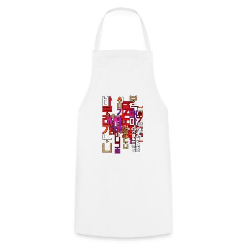 Hangul - Tablier de cuisine