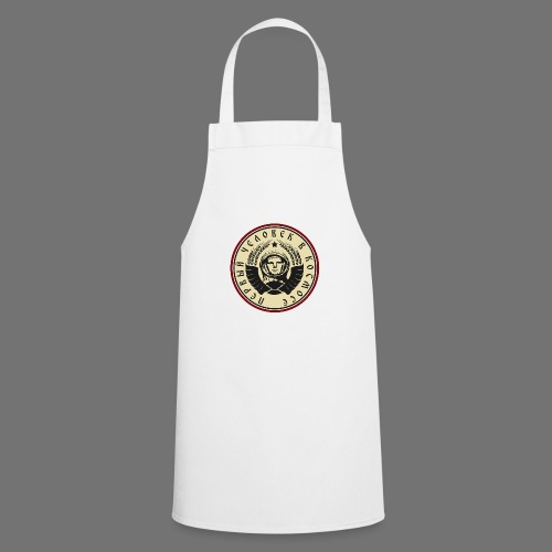 Cosmonaut 4c - Cooking Apron