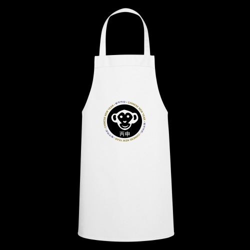 CHINESE NEW YEAR monkey - Cooking Apron