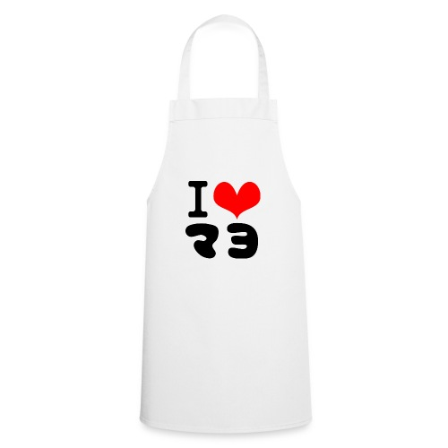 I Love MAYO(J) - Cooking Apron
