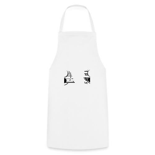 N Kla - Tablier de cuisine