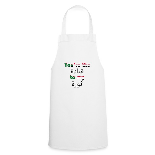 You're the qeyada to my revolution - Cooking Apron