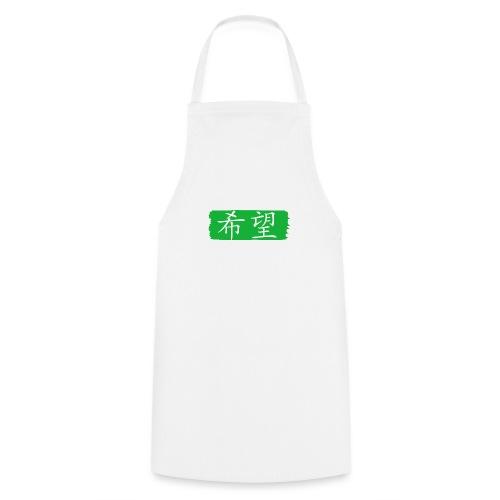 Kanji Giapponese - Speranza - Grembiule da cucina
