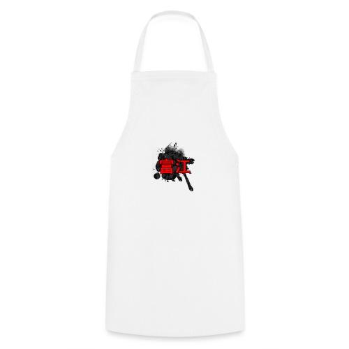 junji ito - Grembiule da cucina