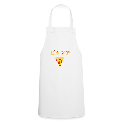 Pizza? Pizza! - Cooking Apron