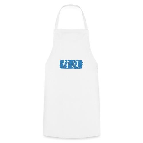 Kanji Giapponese - Serenità - Grembiule da cucina