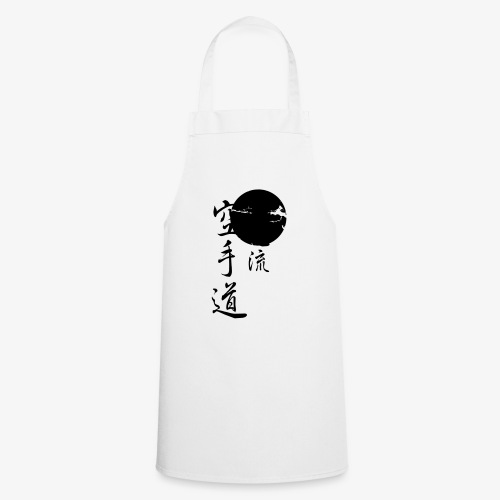 Wado ryu Karate-do - Cooking Apron
