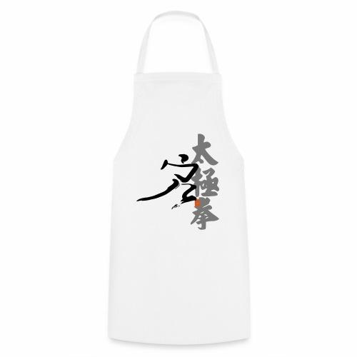 taiji danbian - Kochschürze