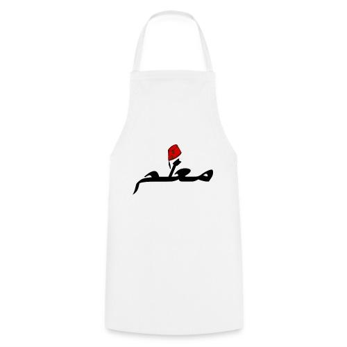 Grosser Meister auf Arabische Schrift - معلم - Kochschürze
