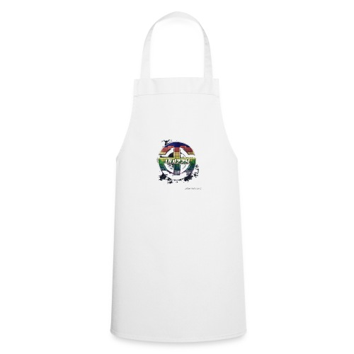 vuizzy - Cooking Apron