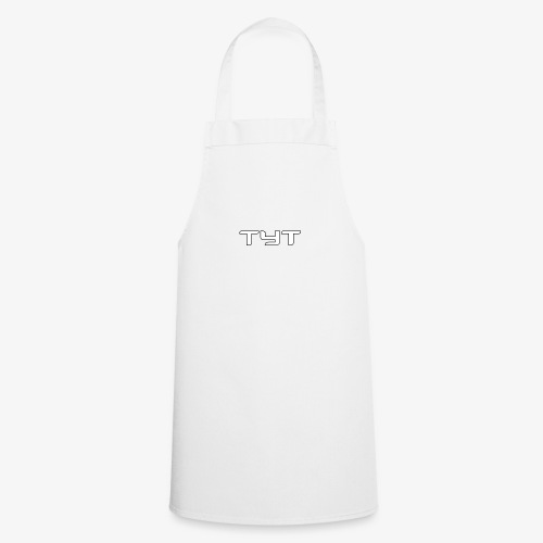 TYT - Cooking Apron