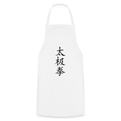 Taijiquan   Tai Chi Schriftzeichen (Vektor) - Kochschürze