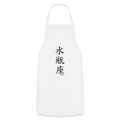 signe chinois verseau - Tablier de cuisine