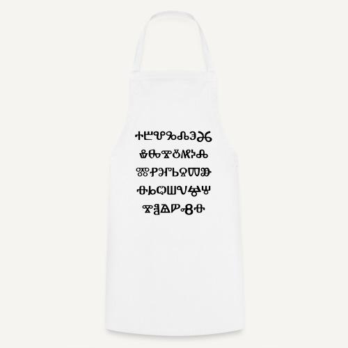 glagolica - Fartuch kuchenny