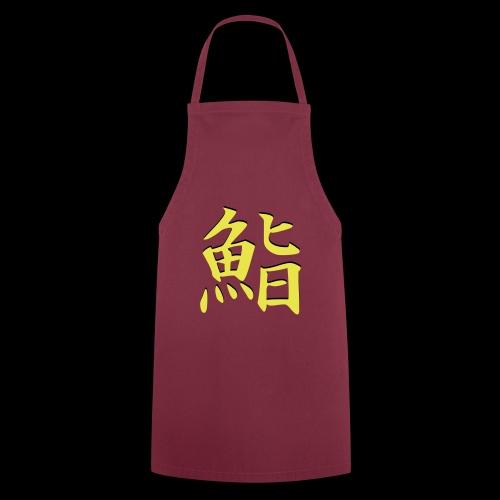 sushi_3d - Kochschürze
